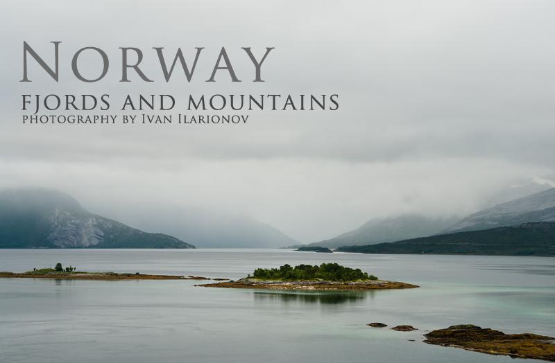 Норвегия - фиорди и планини